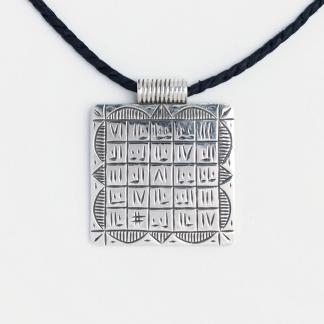 Amuletă tuaregă formule magice Tifinagh, argint, șnur de piele, Niger
