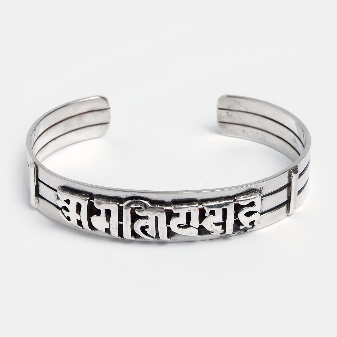 Brățară din argint amuletă mantra Om Mani Padme Hum, Nepal