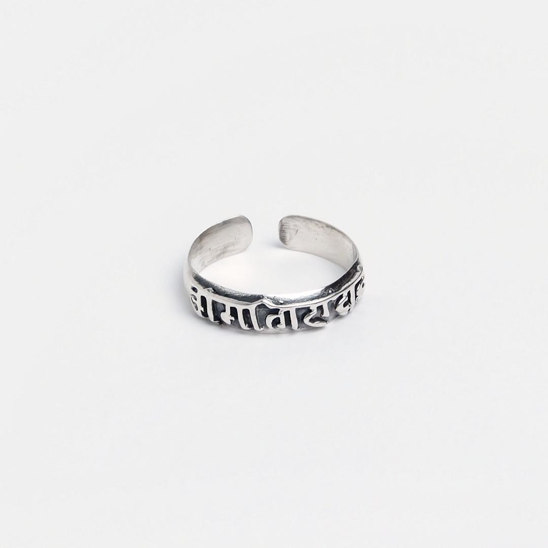 Inel amuletă din argint Om Mani Padme Hum subțire, Nepal