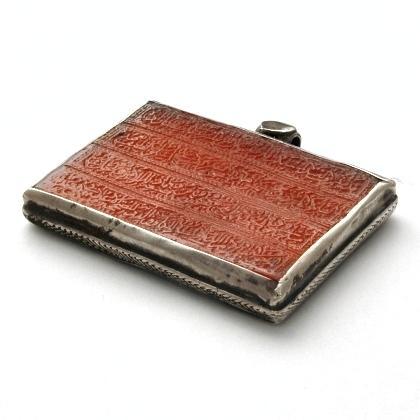 Talisman afgan Al Kitab, argint și rășină naturală, sec XX