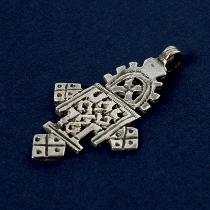 Pandantiv cruce etiopiană Gondar, argint