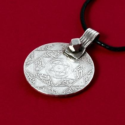 Pandantiv monedă marocană argint, sec. XX