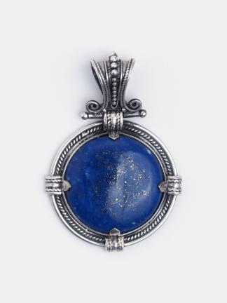 Pandantiv statement din argint și lapis lazuli Alok, India