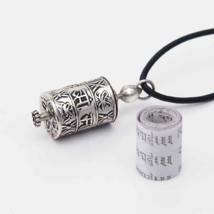 Talisman din argint Roată de Rugăciune tibetană mică, Nepal
